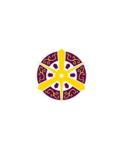 Fahne: Flagge: Kyōto