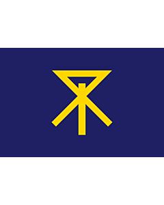 Fahne: Flagge: Ōsaka