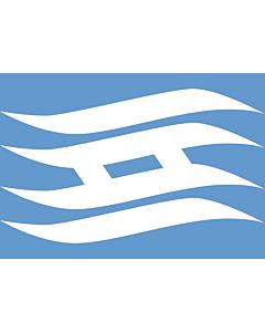 Fahne: Flagge: Präfektur Hyōgo