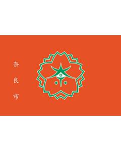 Fahne: Flagge: Nara