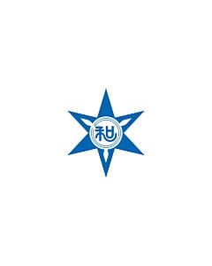 Fahne: Flagge: Wakayama