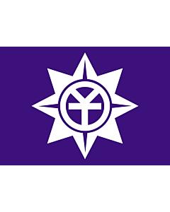 Fahne: Flagge: Okayama