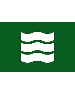 Fahne: Flagge: Hiroshima