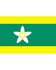 Fahne: Flagge: Präfektur Ehime
