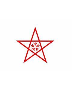 Fahne: Flagge: Nagasaki