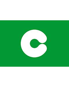 Fahne: Flagge: Kumamoto