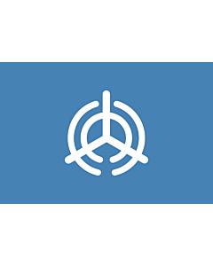 Fahne: Flagge: Ōita