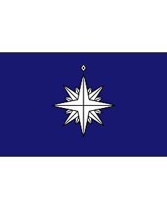 Fahne: Flagge: Ensign of the Japanese Coast Guard