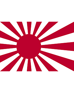 Fahne: Flagge: Naval Ensign of Japan