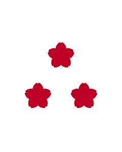 Fahne: Flagge: Standard of Vice Admiral  JMSDF | Marque de le Vice-amiral de la Force maritaime d autodéfense japonaise | Viceammiraglio della Forza di autodifesa marittima | 海将旗