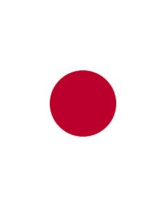 Fahne: Flagge: Japan