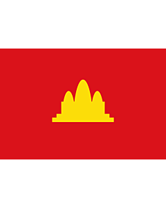 Fahne: Flagge: Democratic Kampuchea