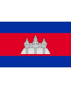 Fahne: Flagge: Kambodscha
