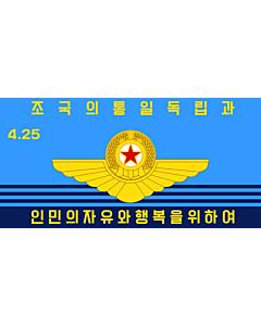 Fahne: Flagge: Korean People s Army Air Force | North Korean Air Force | 조선인민군 항공병와 방공부대의 군기 | 朝鲜人民军航空兵和防空部队军旗 | 朝鮮人民軍航空兵和防空部隊軍旗
