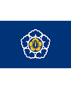 Fahne: Flagge: Standard of the Prime Minister of the Republic of Korea | The Standard of the Prime Minister of the Republic of Korea | 大韓民国の国務総理の旗 | 대한민국 국무총리기
