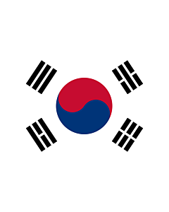 Fahne: Flagge: Korea (Republik) (Südkorea)