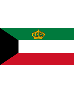 Fahne: Flagge: Standard of the Emir of Kuwait