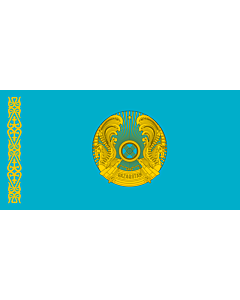 Fahne: Flagge: President of Kazakhstan | Standard of the President of Kazakhstan | Қазақстан президентінің байрағы | Штандарт президента Казахстана