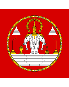 Fahne: Flagge: Royal Standard of Laos -1975 | Pre-1975 The Royal Lao flag is a three headed elephant referred to as an Erawan