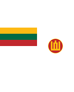 Fahne: Flagge: Lithuanian Minister of Defence s