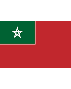 Fahne: Flagge: Merchant flag of Spanish Morocco | Merchant flag of Spanish Protectorate of Morocco  NOT the nacional | العلم التجاري لحماية إسبانيا في المغرب  1912-1956