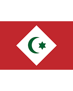 Fahne: Flagge: Republic of the Rif | République du Rif | República del Rif | علم جمهورية الريف