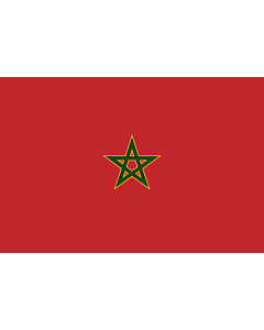 Fahne: Flagge: Royal Flag of Morocco | Royal du Maroc | الراية الملكية للمغرب