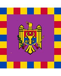Fahne: Flagge: President of Moldova   Standard of the President of Moldova   Stindardul Preşedintelui Republicii Moldova   Штандарт Президента Молдови