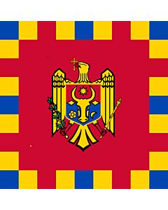 Fahne: Flagge: President of the Parliament of Moldova   Stindardul Preşedintelui Parlamentului Republicii Moldova