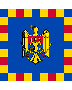 Fahne: Flagge: Prime Minister of Moldova   Standard of the Prime Minister of Moldova   Stindardul Primului Ministru al Republicii Moldova   Штандарт Прем'єр-міністра Молдови