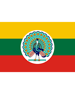 Fahne: Flagge: State of Burma  1943-45 | State of Burma  1943-1945