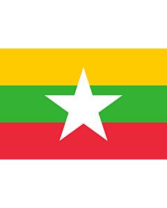 Fahne: Flagge: Myanmar (Burma)