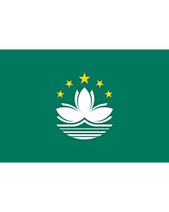 Fahne: Flagge: Macao