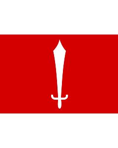Fahne: Flagge: Kathmandu, Nepal | Capital city of en Nepal