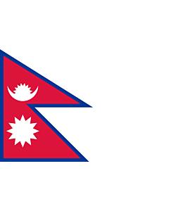 Fahne: Flagge: Nepal