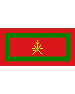 Fahne: Flagge: Royal Standard of Oman | Standaard van de Sultan