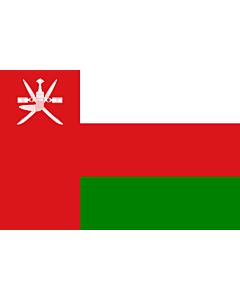 Fahne: Flagge: Oman