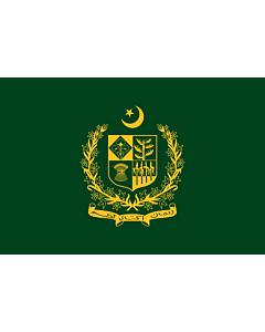Fahne: Flagge: Prime Minister of Pakistan