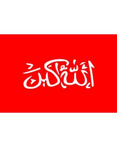 Fahne: Flagge: Waziristan resistance  1930s   Resistance in Waziristan in the 1930sNote not the flag of Waziristan