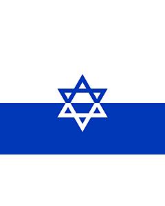 Fahne: Flagge: ZOB  Jewish Fighting Organization | Żydowska Organizacja Bojowa | דגל ארגון אי ל - הארגון היהודי הלוחם  שחזור על סמך העדויות
