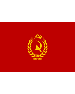 Fahne: Flagge: PCR | Communist Party of Romania | Partidului Comunist Român