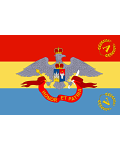 Fahne: Flagge: Romanian Army Flag - 1863 official model | Romanian Army Flag  in use 1863 - 1874