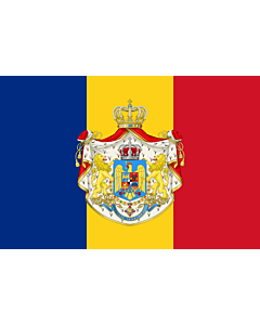 Fahne: Flagge: Romanian Army Flag - 1921 official model | NOT THE FLAG OF THE KINGDOM OF ROMANIA! The Kingdom of Romania used the standard Romanian tricolor