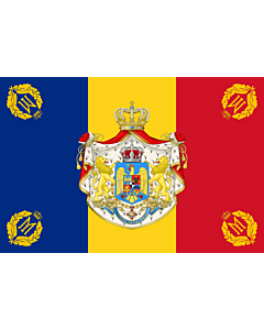 Fahne: Flagge: Romanian Army Flag - 1940 used model | NOT THE FLAG OF THE KINGDOM OF ROMANIA! The Kingdom of Romania used the standard Romanian tricolor