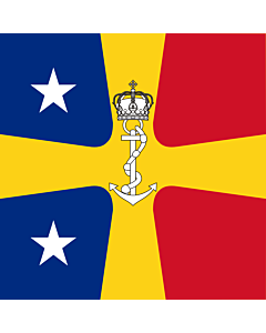 Fahne: Flagge: Romanian Commander of the Navy as Vice Admiral  WWII | Romanian Commander of the Navy as Vice Admiral %28WWII%29