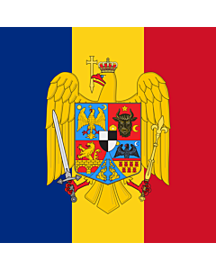 Fahne: Flagge: Standard of Marshal Ion Antonescu | Standard of Romanian Marshal en Ion Antonescu used on his car in Berlin on November 23 1940, the day he signed the Anti-comintern Pact and Tripartite Pact