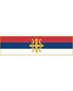 Fahne: Flagge: Serbian Orthodox Church | Szerb Ortodox Egyház | Знаме на Српска православна црква | Застава Српске православне цркве / Zastava Srpske pravoslavne crkve | I Kishës Ortodokse Serbe | Застава Српске православне цркве