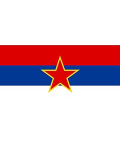 Fahne: Flagge: SR Serbia | Socialist Republic of Serbia Self-made | I Republikës Socialiste të Serbisë