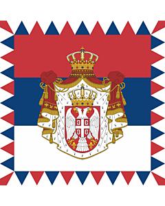 Fahne: Flagge: Presidential Standard of Serbia | Standard of the President of Serbia