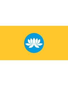 Fahne: Flagge: Kalmückien